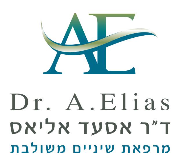 ד״ר אליאס אסעד